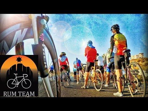 AMMAN JORDAN CYCLING - Weekend Ride Series - RUM TEAM