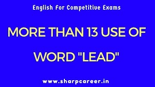 Learn English Speaking | Use of the word