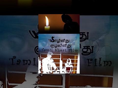 Yaazh inidhu inidhu - Tamil Short Film - RedPix Short Films