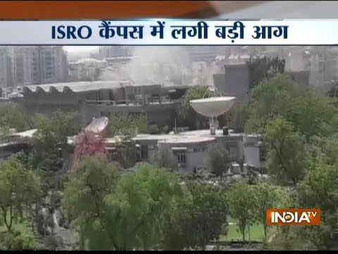 Ahmedabad: Fire breaks out at ISRO's Space Applications Centre