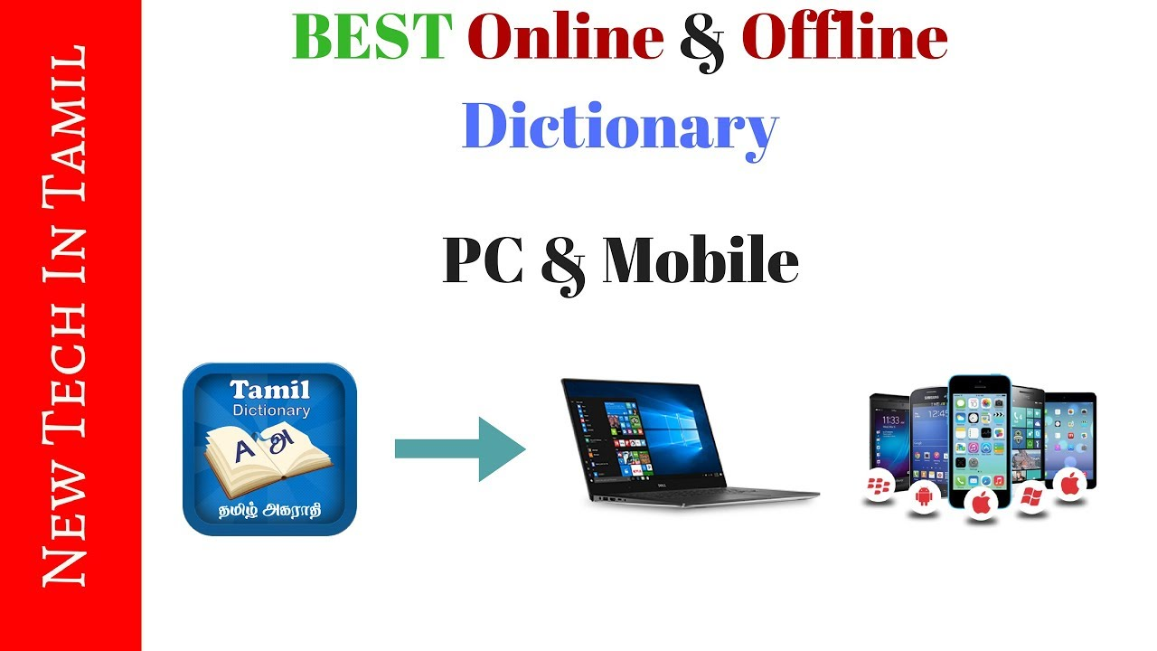 Best online & offline dictionary for pc and android tamil.