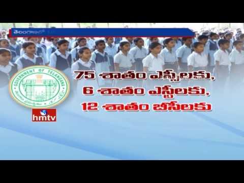 Telangana Govt Grants 103 Residential Schools and 30 Girls Residential Degree Colleges | HMTV