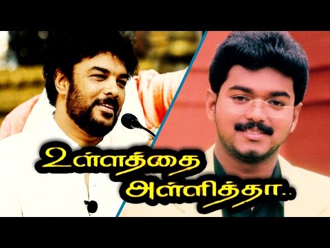 "Sundar C - ""Vijay was the actual hero of Ullathai Allitha"" - BOFTA Masterclass - BW"