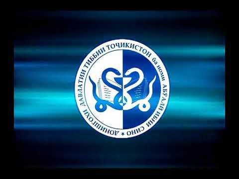 История таджикский медицинский университет им Абуали ибни Сино