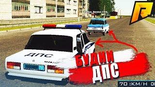 Следим за авто на машине ДПС, реакция водителя | #27 Radmir RP CRMP🔞