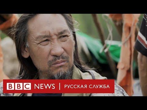 Шаман, «Газель» или выборы: почему в Улан-Удэ протестуют?