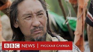 Download Шаман, «Газель» или выборы: почему в Улан-Удэ протестуют? Mp3 and Videos