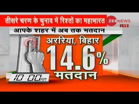 Lok Sabha polls: 14.6% polling till 10:00 am in Araria, Bihar