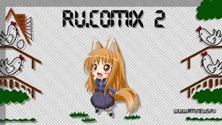 Ru.Comix 2 | Аниме-приколы thumbnail