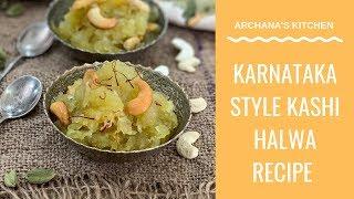 Karnataka Style Kashi Halwa Recipe  Ash Gourd Halwa Recipe - Sweets Recipes By Archana&#39s Kitchen