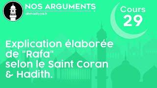 """Nos arguments Cours 29 - Explication élaborée de """"Rafa رفع"""" selon le Saint Coran & Hadith."""