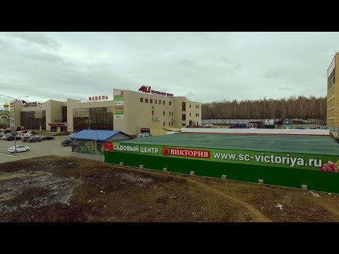 На северо-западе Челябинска открылся крупный садовый центр