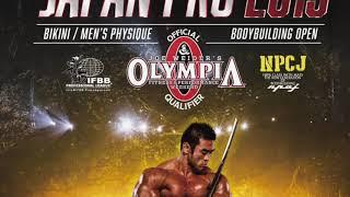 Digital Muscle Media- 2019 IFBB Pro League Japan Pro Highlight