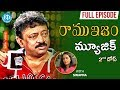 Rgv about music మ య జ క full episode ramuism 2nd dose ramuism telugu mp3