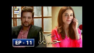 Khasara Episode 11 - 14th June 2018 - ARY Digital [Subtitle Eng]