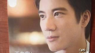 王力宏-依然爱你