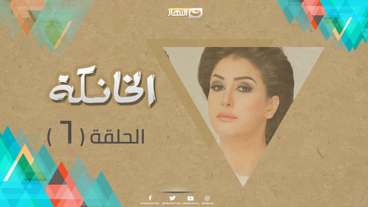 Episode 06 - Al Khanka Series   الحلقة السادسة - مسلسل الخانكة