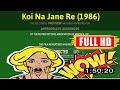 [ [0LD M3M0R1ES] ] No.99 @Koi Na Jane Re (1986) #The9798cycxw