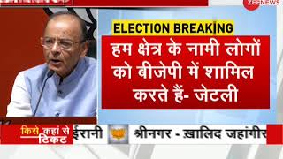 Breaking News: Gautam Gambhir makes political debut