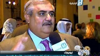 الأمم المتحدة: تكرم طلبة سعوديين نظير ابتكارهم موقع الكتروني لجمع التبرعات