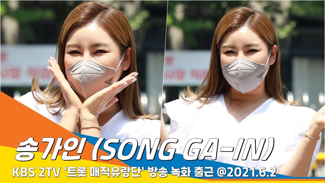 송가인(SONGGAIN), 예쁜 가인꽃이 피었습니다(트로매직유랑단)#NewsenTV 트로트닷컴