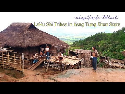 A Place for Trekking in Keng Tung Shan state of Myanmar