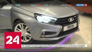 Самые продаваемые в Европе: Lada Vesta вошла в топ-100