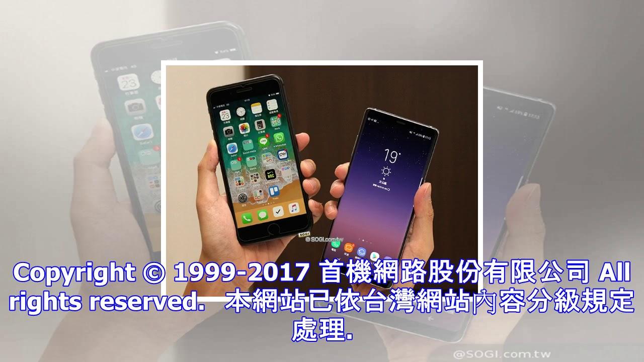 三星j2 2018官網曝光 j5新機可能提供兩版本- sogi手機王 - YouTube