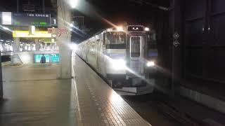 JR北海道 キハ201系普通江別行き 札幌発車