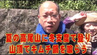 ルナティック公演情報 「TOKYO BAKA EXPO 2014」 (詳細は↓をクリック!...