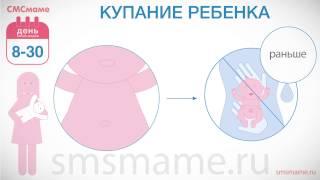 8-30 день(3) Новорожденный - купание ребенка, сколько и когда купать младенца, уход за ушами и носом