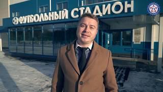 #КАМАЗБузовой - принимай меня!