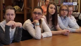 Урок этикета в библиотеке МБУК Компас