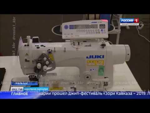 Инновации – основа современного швейного производства