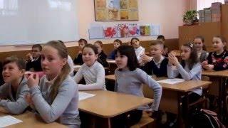 Урок Критического мышления Марка Беденко в 4-И школы-лицея №7, 1 часть