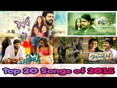 Malayalam 2015 Top 20 Super hit Movie songs | Top 20 Songs of 2015 New Malayalam film songs