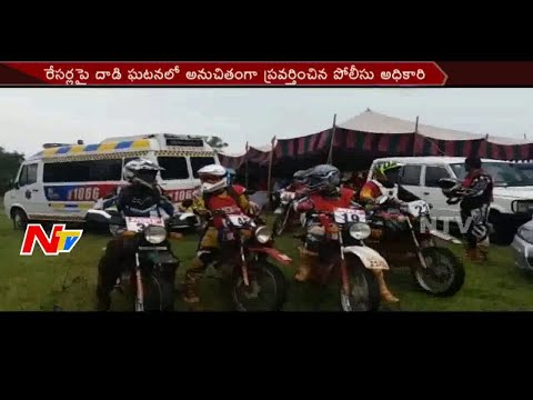 Bike Racing Hulchul At Thallapally In The Hyderabad Suburbs || NTV