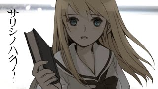 【みきとP/mikitoP】【Miku Hatsune/初音ミク】Sarishinohara/サリシノハラ【Original PV】