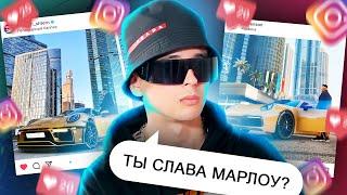 ПОВТОРЯЮ ФОТО ЗНАМЕНИТОСТЕЙ НА GTA 5 RP