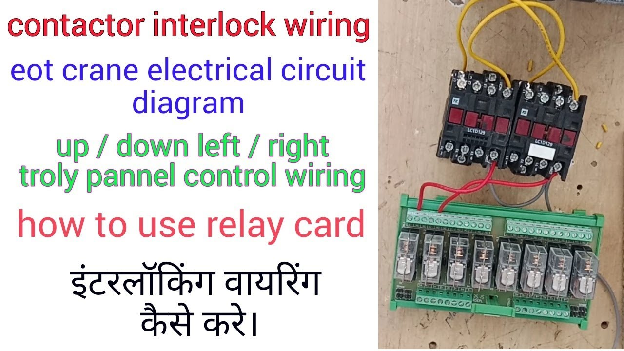 Interloking Wiring Diagram    How To Use Relay Card