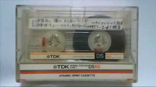 1985(昭和60)年2月7日23時20分~HBC・北海道放送より録音です。 縁側で羊...