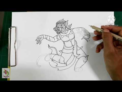 หนุมาน ลิง ลายไทย วิธีวาดโดยครูโย่