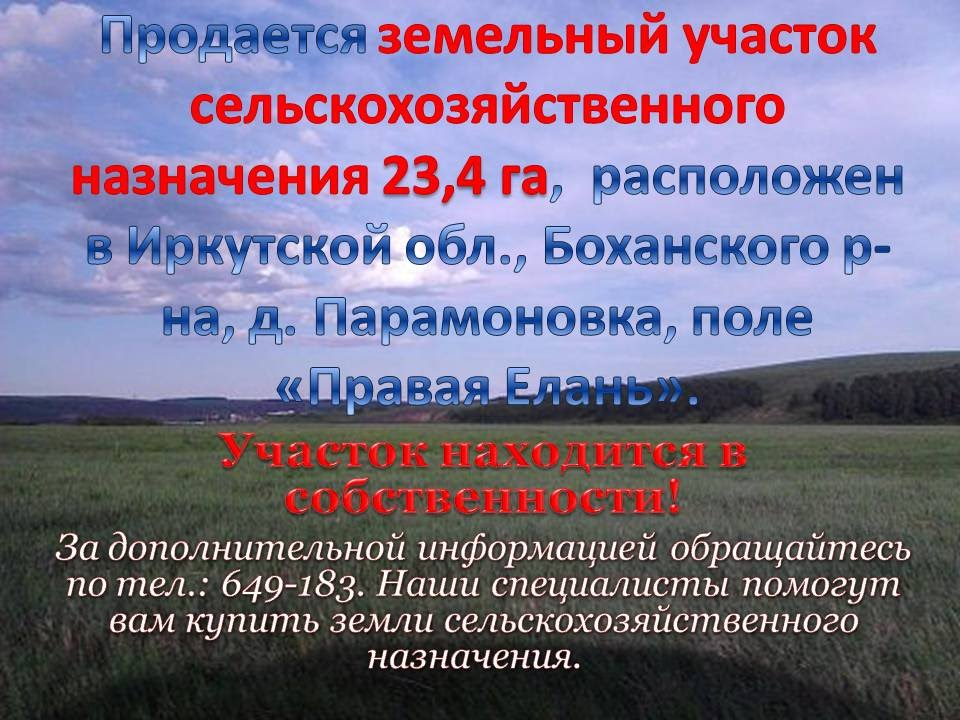Продам землю сх назначения в Краснодарском крае - YouTube