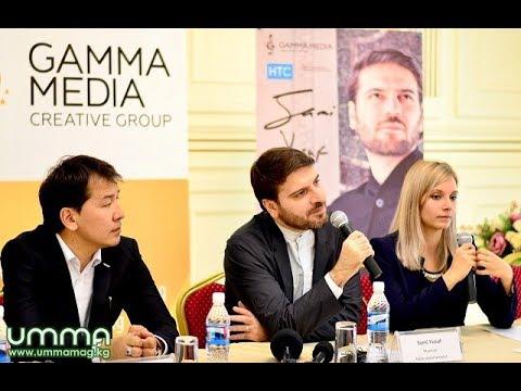 Пресс-конференция Сами Юсуфа в Бишкеке 29.06.2017