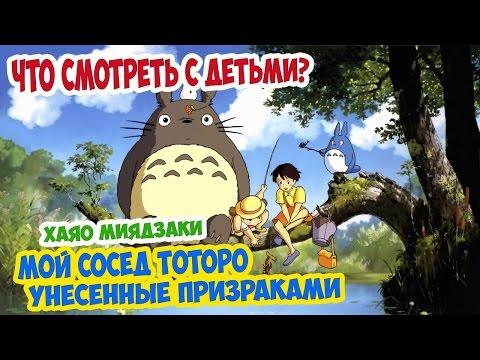 Зарубежные мультфильмы и мультсериалы смотреть онлайн
