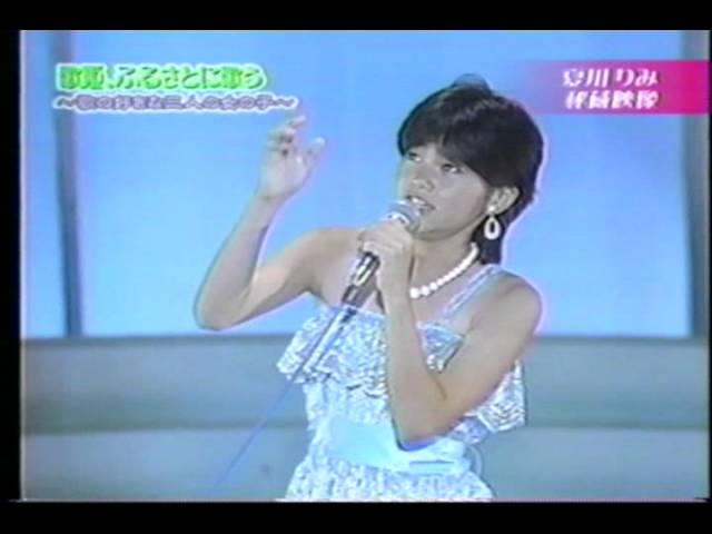 少女~星美里時代の夏川りみさん「空港」「石狩挽歌」 - YouTube