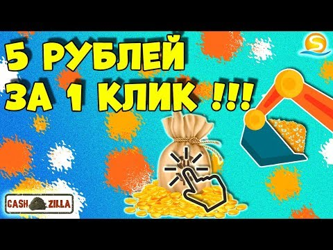 Shara Today - рублевый кран! Обзор Shara.today (КРУТАЯ РЕФ ПРОГРАММА)