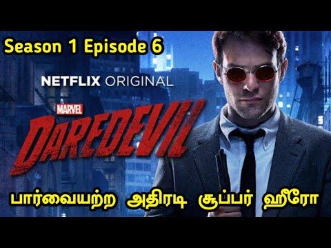 Download Daredevil Season 1 Episode 6 Full தமிழ் விளக்கம் / Tamil Explanation / Tamil Review / Marvel /NK
