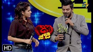 Intro | Dhee Jodi | 9th January 2019   | ETV Telugu