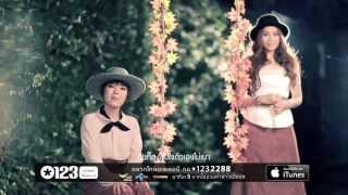 เผลอใจ - ลุลา & พิจิกา (Ost.สุภาพบุรุษจุฑาเทพ ตอน คุณชายรัชชานนท์) [Official MV HD]